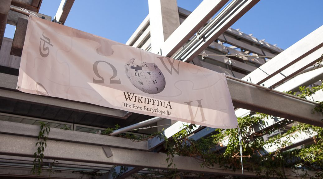 Wikipedia banner at WikiConference